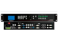 LED HD Video Processor  LVP605