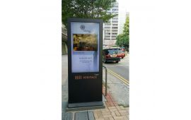 "Outdoor & High brighthness LCD digital signage -  43""Floor Standing Outdoor and waterproof"