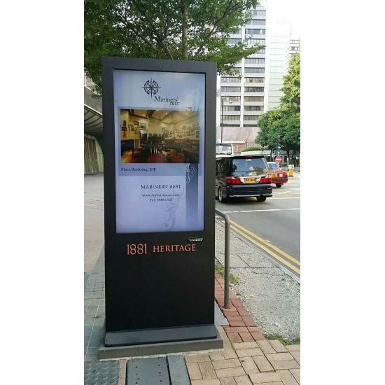 "Outdoor & High brighthness LCD digital signage - 65"" Floor Standing Outdoor and waterproof"